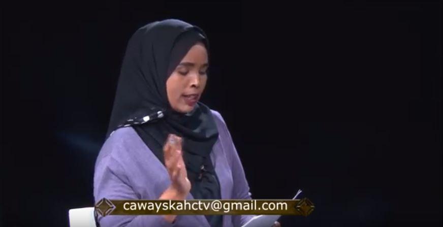 Barnaamijka Caweyska HCTV By H.Galaydh & Sagal Guure.