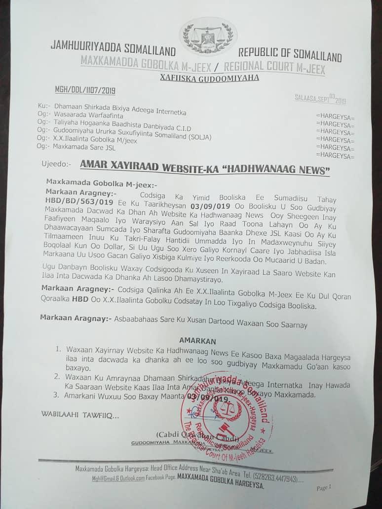 Maxkamada Maroodi-jeex Oo Amartay In La Xayiro Shabakada Hadhwanaag News